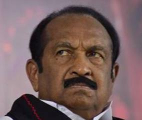 vaiko-on-electricity-board-jobs