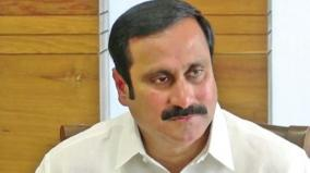 anbumani-condolences-for-kozhikode-accident