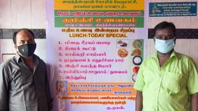 immune-food-in-restaurants-vaitheeswarankoil-municipality-s-pilot-project