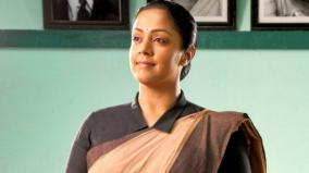 jyotika-helped-tanjore-government-hospital