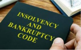 ibbi-amends-the-insolvency-and-bankruptcy-board-of-india-insolvency-resolution-process-for-corporate-persons-regulations-2016