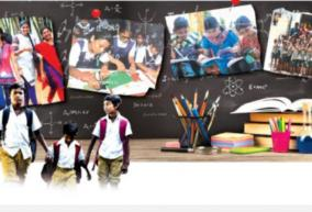 new-education-policy-will-drag-the-nation-backwards-marxist-coimbatore-district-committee-condemns