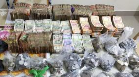 woman-ganja-seller-s-assets-freezed