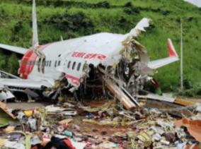 nilgiris-passengers-escape-from-plane-crash