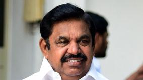 cm-palanisamy-on-schools-reopening