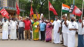 trade-unions-stage-strike-in-kovilpatti