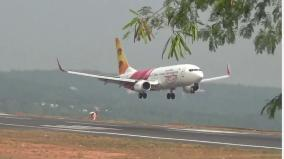 at-least-five-indian-airports-have-tabletop-runways
