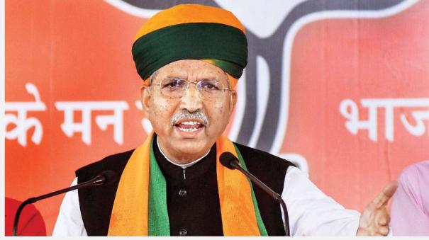 arjun-meghwal-says-tested-positive-for-covid-19