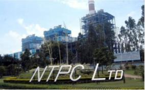 national-thermal-power-corporation-limited