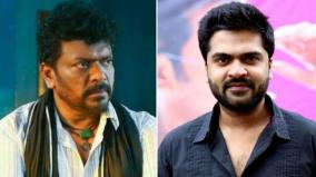parthiban-appreciates-simbu