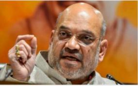 home-minister-amit-shah-tests-negative-for-covid19-announces-bjp-mp-manoj-tiwari-in-a-tweet