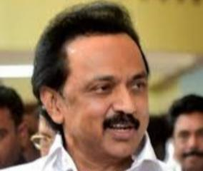 mk-stalin-on-idukki-landslide