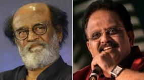 rajini-talked-to-spb