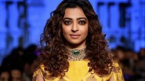 i-m-not-here-for-fame-radhika-apte