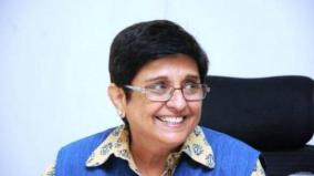 kiranbedi-sends-file-to-the-union-home-ministry-to-privatize-the-power-sector-in-protest-of-the-puducherry-government
