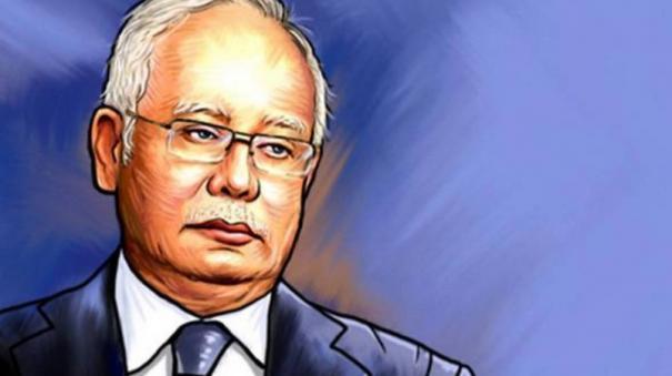 malaysia-naguib-razak