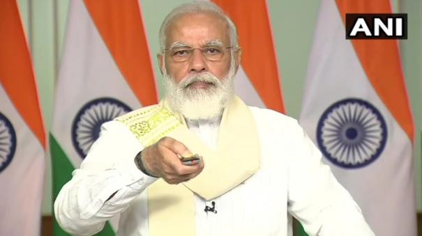 pm-modi-inaugurates-first-ever-optical-fibre-project-for-andaman-and-nicobar-islands