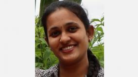 self-confidence-is-enough-coimbatore-female-graduate-ranked-58th-in-all-india-in-the-indian-forest-service-exam