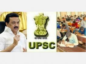 stalin-s-insistence-on-transparency-in-obc-and-sc-st-students-reservation-in-civil-exams