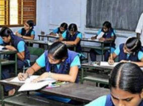 133-students-gets-centum-in-makhs-in-trichy