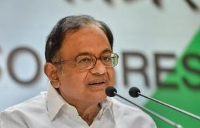 not-unusual-p-chidambaram-on-kanimozhis-hindi-at-airport-episode