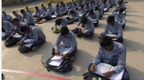 why-5-248-students-dropped-out-of-class-10-exam-results
