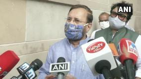 rahul-gandhis-objections-to-draft-eia-unnecessary-and-premature-union-minister-prakash-javadekar