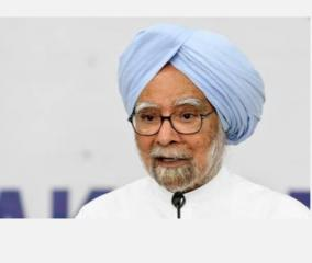 manmohan-singh-says-economic-slump-inevitable-prescribes-3-steps-for-recovery