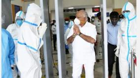 chief-minister-bs-yediyurappa-was-today-discharged-from-manipal-hospitals