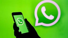 whatsapp-to-soon-sync-your-chat-history-on-multiple-devices
