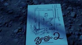 drishyam-2-shooting-plans
