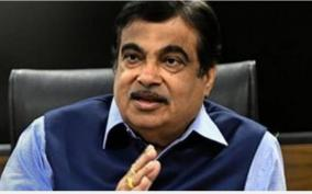 msmes-will-accelerate-the-wheel-of-economy-shri-nitin-gadkari