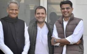 sachin-pilot-met-with-ex-congress-president-rahul-gandhisachin-pilot-met-witht-rahul-gandhi