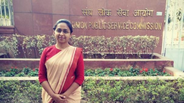 determination-mallika-nilgiri-student-who-came-to-chennai-alone-and-won-the-civil-examination-after-3-defeats