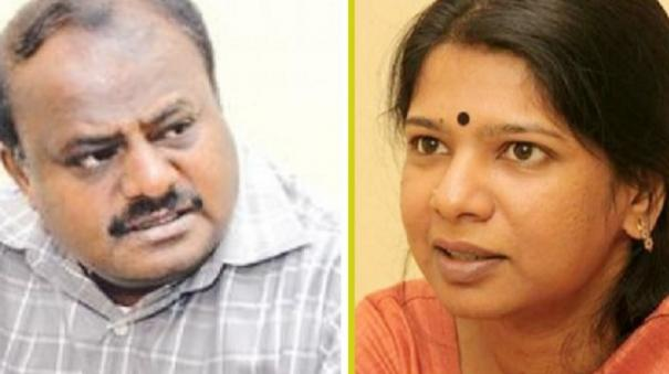 karnataka-ex-cm-kumarasamy-supports-kanimozhi-over-hindi-language-issue