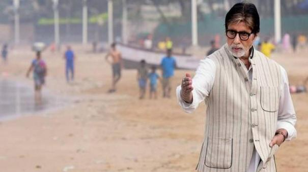 amitabh-bachchan-on-orders-barring-those-above-65-from-shooting-are-there-any-alternate-jobs-for-me