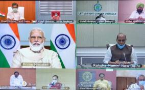 pm-narendra-modi-holds-a-video-conference-with-chief-ministers