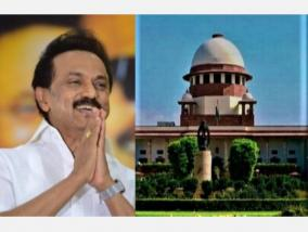 equal-share-of-property-for-women-supreme-court-judgement-dmk-welcomes-legislation-since-1989-stalin-proud