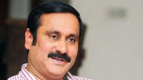 anbumani-on-sexual-harassments-against-women