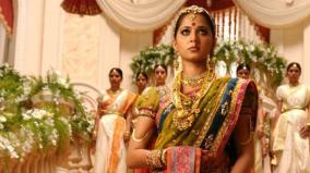 arundhati-hindi-remake