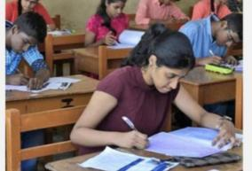 extension-of-application-date-for-admission-in-ettayapuram-polytechnic-college