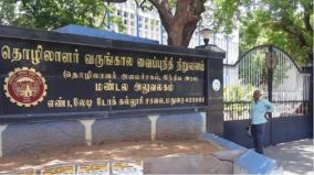 madurai-pf-office-holds-video-conferencing-meet-for-addressing-public-grievances