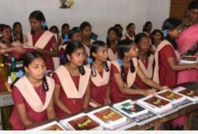 11th-class-admission-in-puducherry-karaikal-government-schools-distribution-of-application-from-today