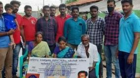 cop-dies-due-to-covid-19-batchmates-support-the-family-with-rs-16-lakh-fund