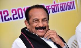 vaiko-on-women-property-rights