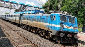 trichy-rameswaram-railway-line-test-ride-to-take-place-tomorrow
