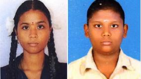 devakottai-incident-2-child-die-after-the-mother-succumbed-yesterday