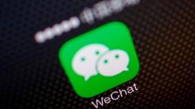 wechat-ban-apple-s-iphone-shipments-may-fall-30-in-china