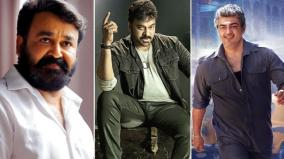 chiranjeevi-next-film