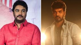 sundarc-jai-in-new-film